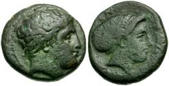 Ancient Coins - Thessaly. Phalanna Æ Trichalkon / Nymph