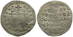 Ancient Coins - *Sear 1757* Constantinus VII and Romanus II AR Miliaresion