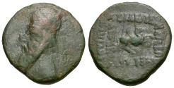 Ancient Coins - Kings of Parthia. Mithradates II (121-91 BC) Æ Dichalkon / Pegasos