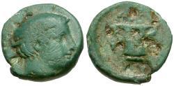 Ancient Coins - Kings of Thrace. Kotys I (383-359 BC) Æ13 / Diota