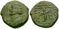 Ancient Coins - Kings of Parthia. Orodes II (57-38 BC) Æ Tetrachalkon / Nike