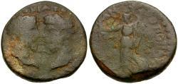 Ancient Coins - Marcus Aurelius (AD 161-180) with Lucius Verus. Cilicia. Elaeussa-Sebaste Æ22 / Nike