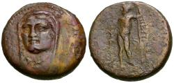 Ancient Coins - Thessaly. Perrhaiboi Æ21 / Hera
