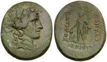 Ancient Coins - Thrace. Maroneia Æ30 / Dionysos
