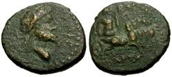 Ancient Coins - Septimius Severus, Coele-Syria, Balanea as Claudia-Leucas Æ21 / Emperor in Quadriga