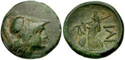 Ancient Coins - Troas. Ilion (Troy) Æ19 / Athena Ilias