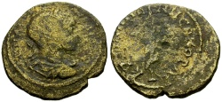 Ancient Coins - Caracalla, Mysia Cyzicus Æ22 / Snake-entwined Torch