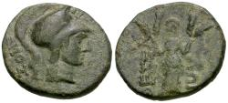 Ancient Coins - Thessaly. Thessalian League. Python, magistrate Æ18 / Demeter