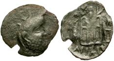 Ancient Coins - Kingdom of Persis. Uncertain King I AR Drachm / Fire Altar