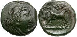 Ancient Coins - Thrace. Odrysae Æ18 / Bull