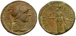 Ancient Coins - Attica. Athens Time of Gallienus Æ21 / Athena Parthenos Holding Owl