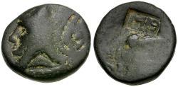 Ancient Coins - Kings of Commagene. Mithradates I Kallinikos (96-70 BC) Æ17 / Club