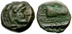 Ancient Coins - Kings of Macedon, Alexander III The Great Æ 1/4 Unit / Bow Case and Club
