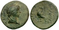Ancient Coins - Kings of Thrace. Odrysian (Astaian). Sadalas II Æ16 / Eagle