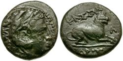 Ancient Coins - Kings of Macedon. Kassander Æ17 / Lion