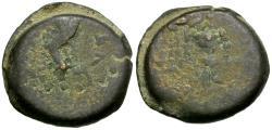 Ancient Coins - Judaea. Hasmoneans. Mattathias Antigonos (40-37 BC) Æ Four Prutot / Cornucopia