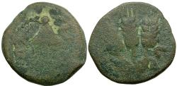 Ancient Coins - Judaea. Agrippa I Æ Prutah / Canopy