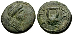 Ancient Coins - Seleucis and Pieria. Antiochia ad Orontem Æ17 Civic Coinage / Apollo / Lyre