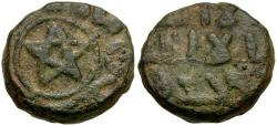 World Coins - Umayyad Caliphate Æ Fals / Pentagram