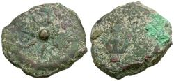 Ancient Coins - Genuine Widow's Mite of the Bible