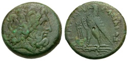 Ancient Coins - Ptolemaic Kings of Egypt. Ptolemy III Euergetes Æ23 / Tripod
