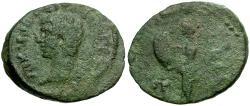Ancient Coins - Geta. Corinthia. Corinth Æ19 / Athena