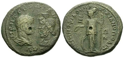 Ancient Coins - VF/VF Philip II and Serapis AE26 Marcianopolis / Ares