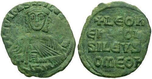 Ancient Coins - aVF/aVF Leo VI the Wise Follis