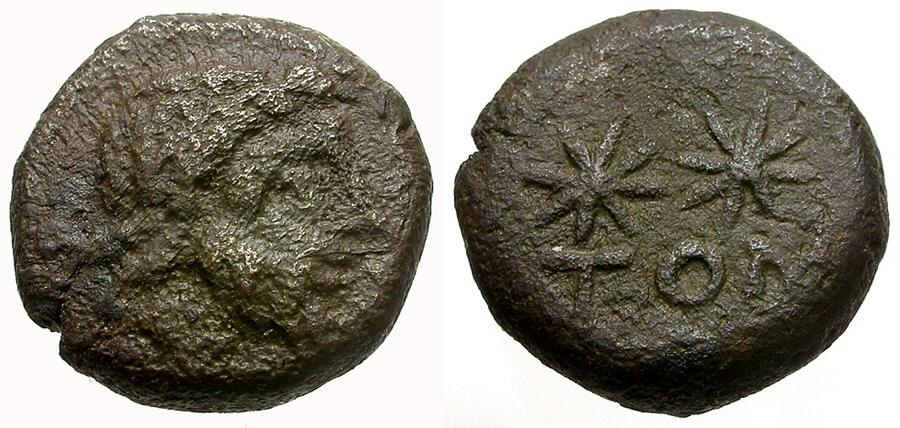 Ancient Coins - Moesia Inferior.  Tomis Æ11 / Zeus and Two Stars