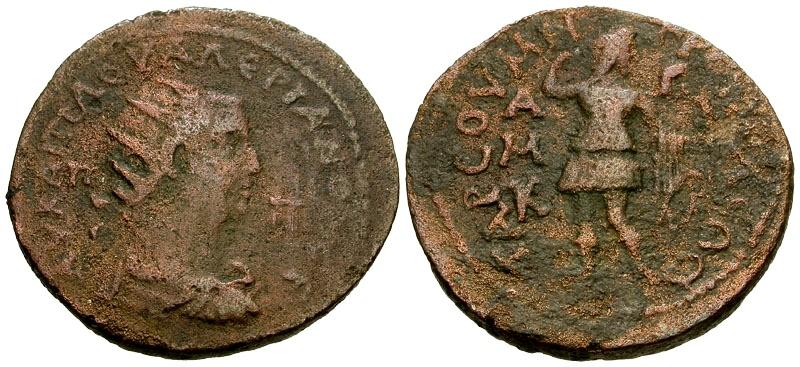 Ancient Coins - Valerian, Cilicia Tarsos Æ31 / Artemis