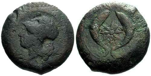 Ancient Coins - Syracuse Sicily Large Cast Bronze Litra / Dolphins
