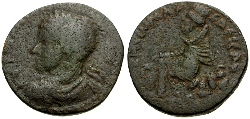 Ancient Coins - Elagabalus, Mesopotamia Edessa Æ25 / Tyche Seated