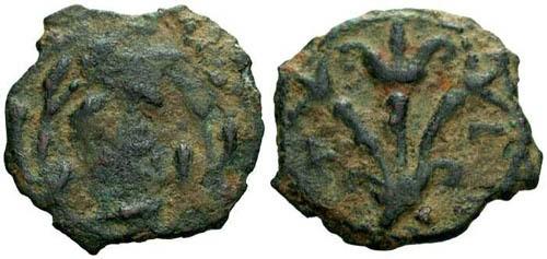 Ancient Coins - F/EF Valerius Gratus Prutah / Three Lillies