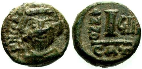 Ancient Coins - VF/VF Heraclius AE Decanummium Catania / Same Dies as Sear 885 Picture