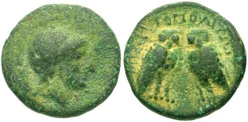 Ancient Coins - F/VF  Mysia Miletopolis AE22 / Two Owls