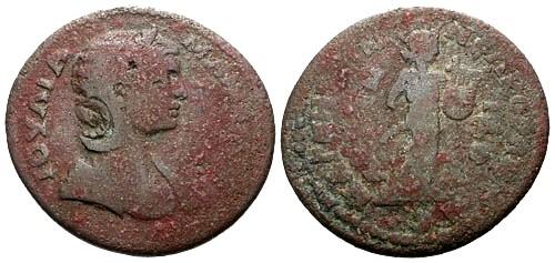 Ancient Coins - F/F Julia Mamaea Ionia Magnesia ad Magandrum AE31 / Apollo