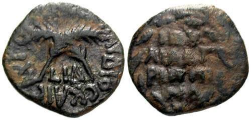 Ancient Coins - aVF/aVF Antonius Felix AE under Claudius