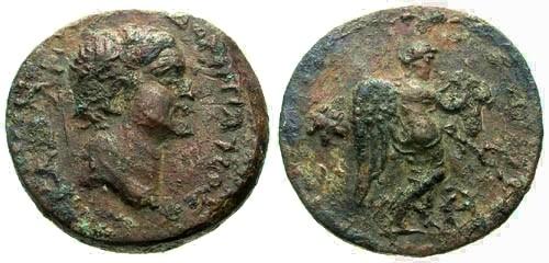 Ancient Coins - EF/EF Domitian Cilicia Eirenopolis Neronias AE18 / Victory