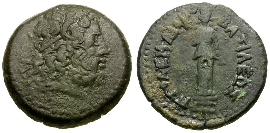 Ancient Coins - Ptolemaic Kings of Egypt. Ptolemy III Euergetes Æ Obol / Aphrodite