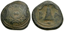 Ancient Coins - Kings of Macedon.  Alexander III The Great Æ17 / Shield and Helmet
