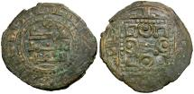 World Coins - Qarakhanid. Anonymous Billon Fals