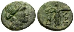 Ancient Coins - VF/VF Thessaly, Thessalian League Æ21 / Magistrate Hippolochos