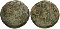 Ancient Coins - Nero. Samaria. Caesarea Maritima Æ21