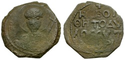 World Coins - Crusaders. Antioch. Tancred as Regent Æ Follis