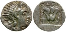 Ancient Coins - Islands of Caria. Rhodos. Magistrate Agatharchos AR Plinthophoric Drachm / Rose