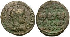 Ancient Coins - Gallienus (AD 253-268). Bithynia. Nicomedia Æ21 / Prize Urns
