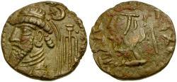 Ancient Coins - Kings of Elymais. Kamnaskires VI or VII Æ Tetradrachm / Barbarized Legend