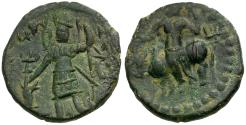 Ancient Coins - Kushan Kings of India. Vasu Deva Æ Unit / Siva and Bull
