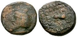 Ancient Coins - Kings of Parthia. Phraates III (70-57 BC) Æ Tetrachalkon / Horse