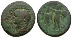 Ancient Coins - Domitian. Judaea. Caesarea Maritima Æ25 / Minerva and Trophy